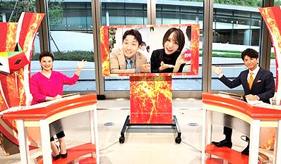 [ 9月6日放送分 ]渡辺裕太さん・西村歩乃果さんが登場!