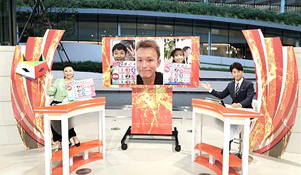 [ 10月11日放送分 ]渡辺裕太さん・日野麻衣さんが登場!