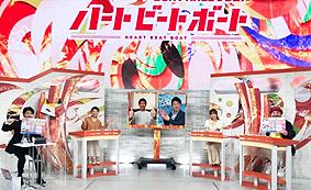 [ 1月17日放送分 ]内山信二さん・日野 麻衣さんが登場!