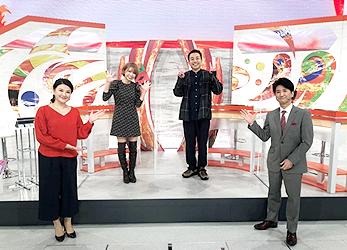 [ 1月31日放送分 ]坪倉由幸さん・西村歩乃果さんが登場!