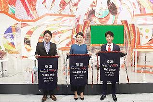 [ 3月21日放送分 ]島崎和歌子さん・堂前英男さん・秋山基裕さんが番組を卒業