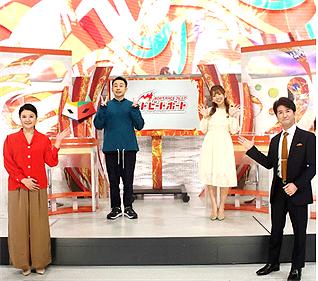 [ 3月7日放送分 ]坪倉由幸さん・日野麻衣さんが登場!